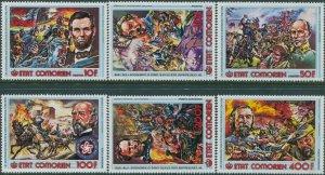 Comoro Islands 1976 SG200-205 American Revolution MNH