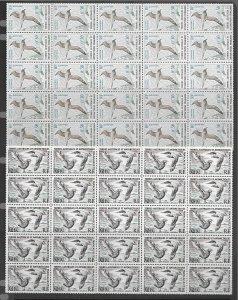 FSAT 12-3  MNH x 50ea, vf. see desc. 2020 CV$55.00