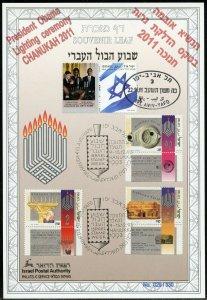 ISRAEL CARMEL #135  SOUVENIR LEAF OV'PTD HEB/ENG OBAMA HANNUKAH CANDLE LIGHTING