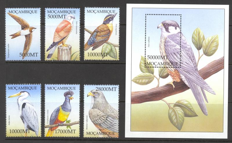 Mozambique Sc# 1568-1581 (Assorted) MNH 2002 Birds
