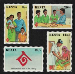 Kenya International Year of the Family 4v SG#628-631