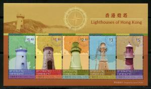HONG KONG SOUVENIR SHEET SCOTT#1426a LIGHTHOUSES  LOT OF 40 MINT NH