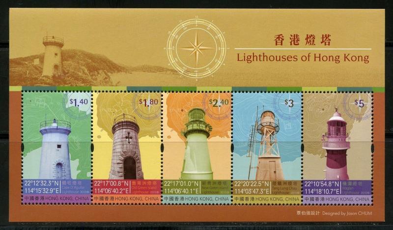 HONG KONG SOUVENIR SHEET SCOTT#1426a LIGHTHOUSES  LOT OF 40 MINT NH