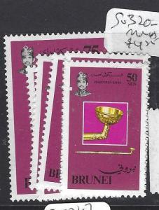 BRUNEI   (PP1409B)   SG 320-5     MNH