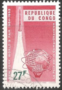 Congo Stamp - Scott #526/A110 27fr Rose Red & Green World's Fair Canc/LH 1965