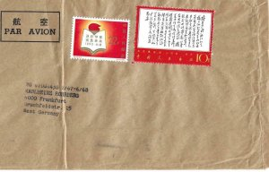 1968 CHINA AIRMAIL COVER PEKING TO GERMANY INTERESTING FRANKING CHAIR MAO POEM