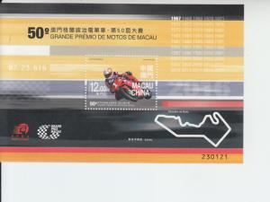 2016 Macau Motorcycle Grand Prix SS (Scott 1496) MNH