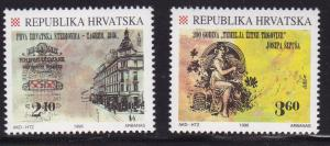 Croatia 1996 1st Croation Savings Bank    VF/NH