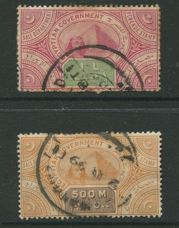 Egypt - Scott ? - Revenue Issue -1884? - Used - 500m & 1 L Stamps