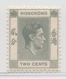 Hong Kong - 1938 - SG 141 - MNH