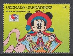 Grenada Grenadines 1387 Disney's MNH VF