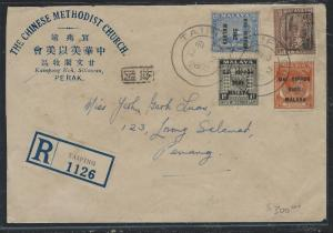 MALAYA JAPANESE OCCUPATION (P0712B) TAIPING REG TO PENANG 4 DIFF STATES STAMPS
