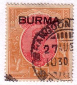Burma #14 2r brn orange & carmine  George V  (U) CV $40.00