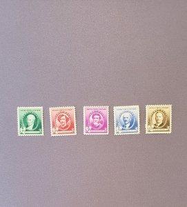 884-888, American Artists, Mint OGNH, CV $6.00