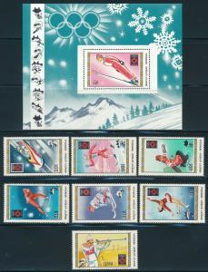 Mongolia - Sarajevo Olympic Games MNH Sports Set #1447-54 (1984)