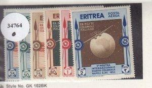 Eritrea: Sc #C1-C6, MH (34764)