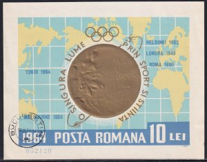 Romania 1964 Sc 1699 World Map Olympic Gold Medal Emblem Stamp IMP SS CTO NH