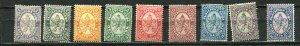 Bulgaria 1882 Mi 12-20 MH/Mint Cv 180 euro 7661