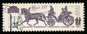 Auto transportation (T-8959)