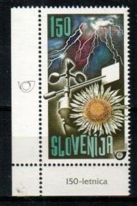 Slovenia Scott 425 Mint NH (Catalog Value $30.00)