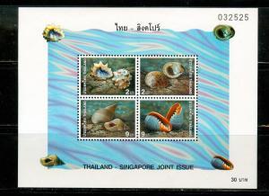 Thailand - Sc# 1774a. 1997 Sea Shells. MNH. $2.75.
