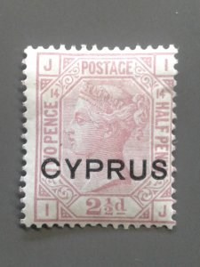 Cyprus 3 VG MHR. Scott $ 4.50