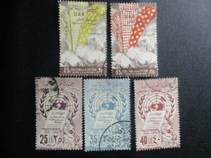 Syria, 5 Stamps, used