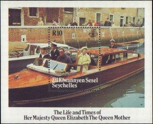 Seychelles Zil Ellwannyen Sesel #105, Complete Set, S/S, 1985, Royalty, NH
