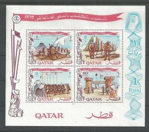 1969 Boy Scouts Qatar Jamboree SS
