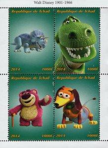 Chad 2014 Walt Disney Toy Story Rex Trixie Dinosaurs Cartoons 4v MNH S/S. (#113)