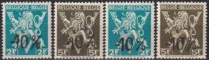 Belgium #332, 3236, 348, 352  F-VF Unused CV $27.50 (Z2008)
