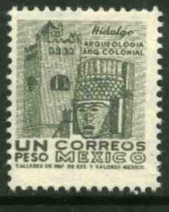 MEXICO 928, $1P 1950 Def 6th Issue Fosforescent unglazed. MINT, NH. F-VF.