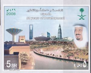 SAUDI ARABIA 2008  S/S IMPERF RIYADH CITY, KING SALMAN  SC 1398A MNH