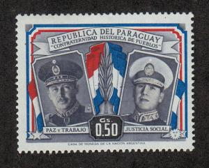 Paraguay Scott #488 MH