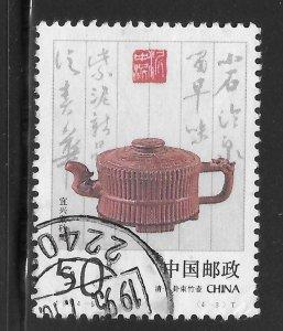 China Used [7770]