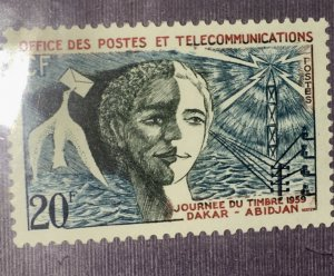 French Equitorial Africa 1959 issue Telecommunications MNH