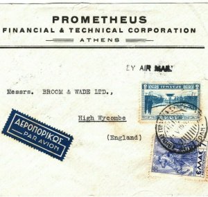 GREECE Air Mail Cover 7d PEGASUS ISSUE FRANKING High Wycombe HORSES 1930s AA111