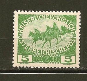 Austria B5 Semi Postal Mint Hinged