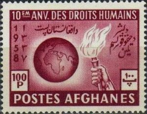 Afghanistan 1958  Tenth Anniversary of the Declaration of Human Rights mh*