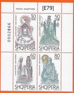[E79] Albania 1998, Legend of Pogradec, Block of 4, Corner set, Plate No 0002866