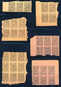 EL SALVADOR 1918 Blocks of Municipal Stamps Overprinted for Postal Use 1918