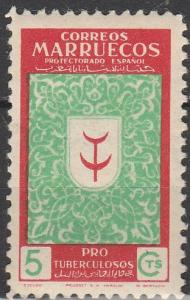 Spanish Morocco #277 F-VF Unused (V4460)