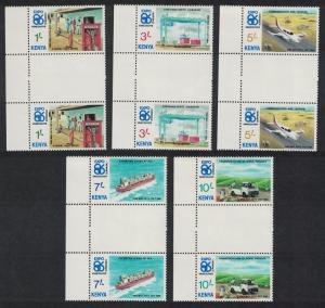 Kenya 'Expo '86' World Fair Vancouver 5v Gutter Pairs SG#385-389