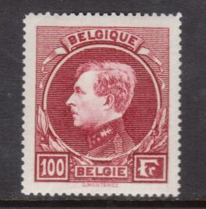 Belgium #215a XF Mint