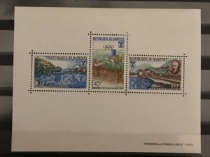Dahomey 1967 #243a S/S, MNH, CV $4.50