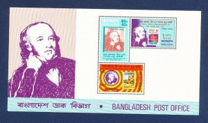 BANGLADESH - Scott 159 a - FVF MNH S/S  - Rowland Hill, stamp-on-stamp - 1979