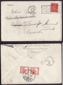 Canada #9487 - 3c KGV medallion on cover from Hungary - Lengyel , Apr 24 1933 -