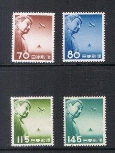 Japan 1953 Sc C39-C42 set Air mail MH