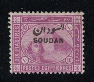 Sudan # 8  1897   MH    SCV $ 40.00