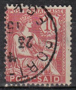 Port Said Rights of ManType (03) (Scott 24) Used